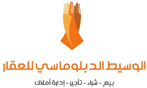 - مكتب الدبلوماسي للعقار - جدة