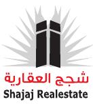 شجج العقارية- الرياض