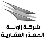 مكتب عبدالعزيز المنيع للعقارات - الرياض